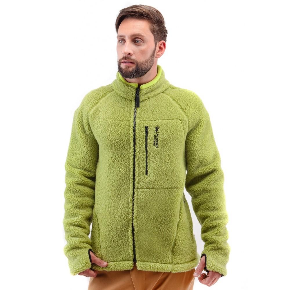 Куртка ARCTIC